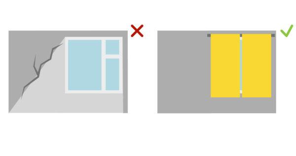 Занавесьте окна, чтобы процесс высыхания раствора был естественным