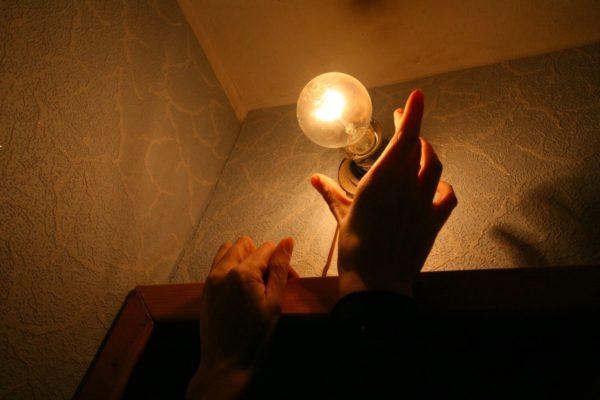 Выключите везде свет