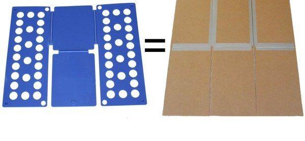 Складыватель для одежды можно купить, а также сделать самому из картонной коробки