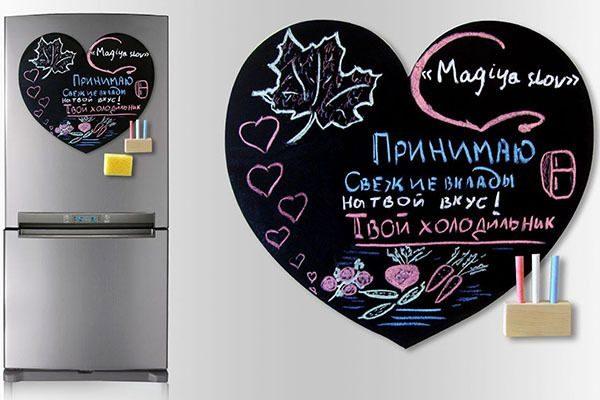 Магнитно-грифельная доска способна украсить холодильник и служить для ваших заметок.