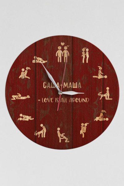 Часы для взрослых «»Камасутра», магазин предлагает гравировку с вашими именами.
