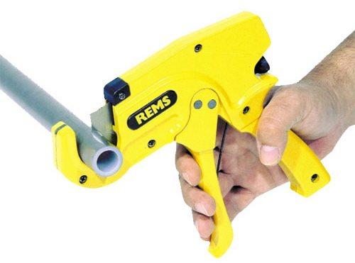 Инструмент для резки водопровода или газопровода.