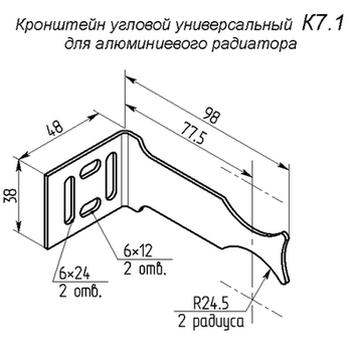Изделие подойдет для легких алюминиевых батарей.