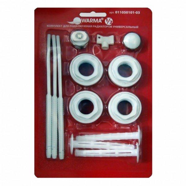 Комплект пробок и арматуры для подключения алюминиевого радиатора.