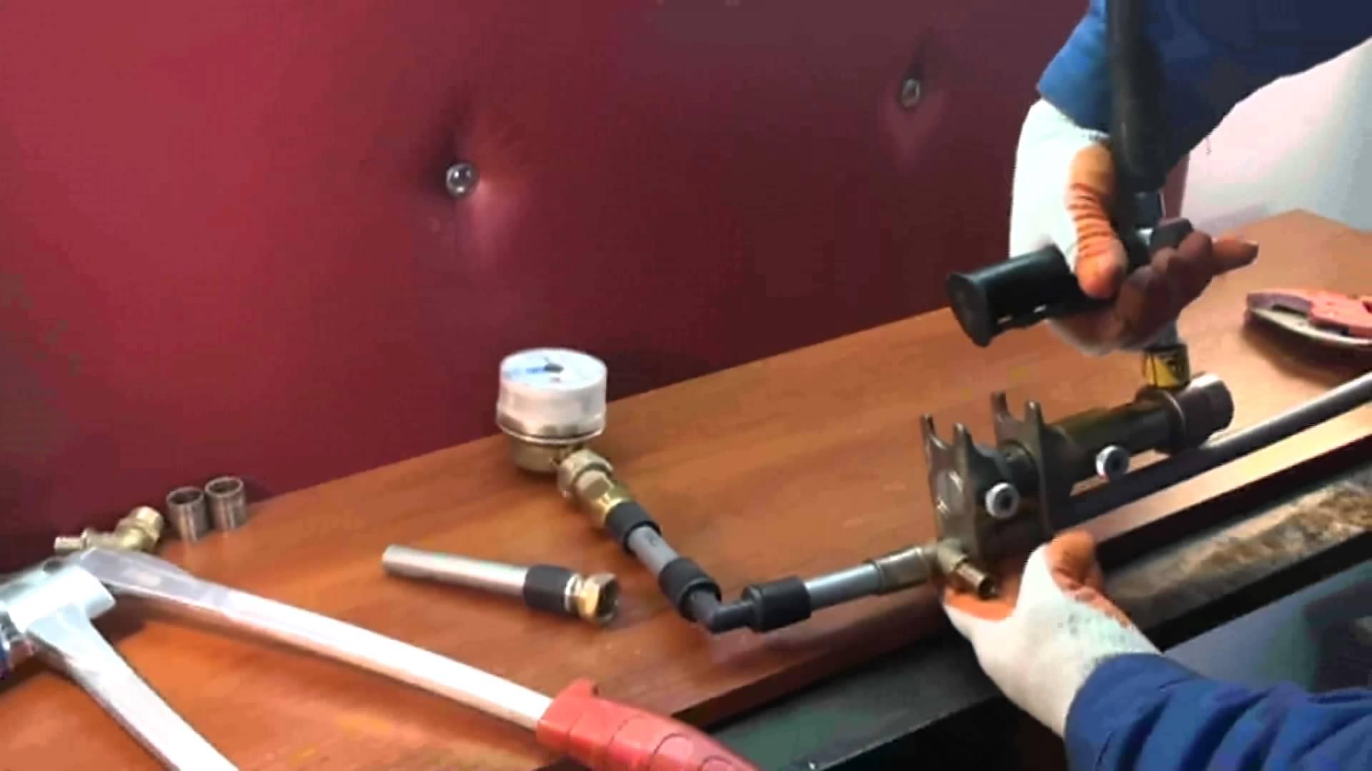 Труба сшитый полиэтилен инструмент