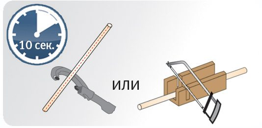 соединения для пластиковых труб