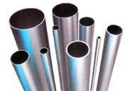 трубы металлические для водоснабжения