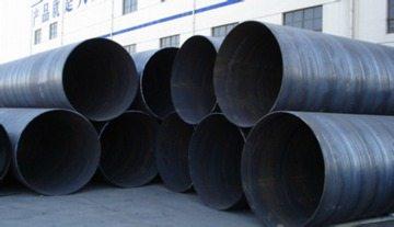 трубы стальные большого диаметра