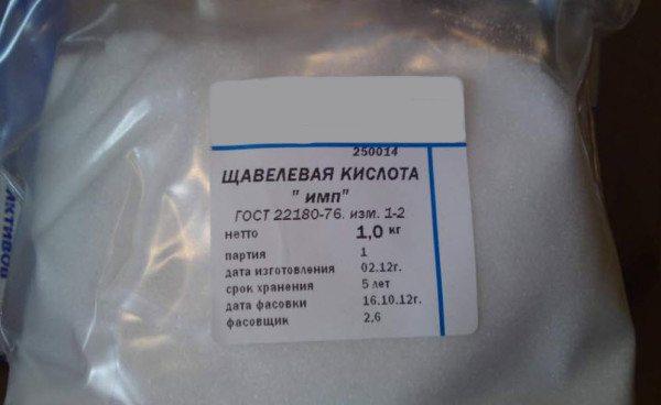 Цена сухой щавелевой кислоты - 60 - 100 рублей за килограмм.