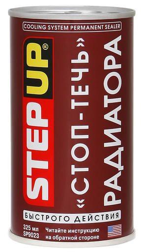 Жидкий герметик - стоп течь для радиатора